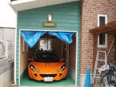 Garage026